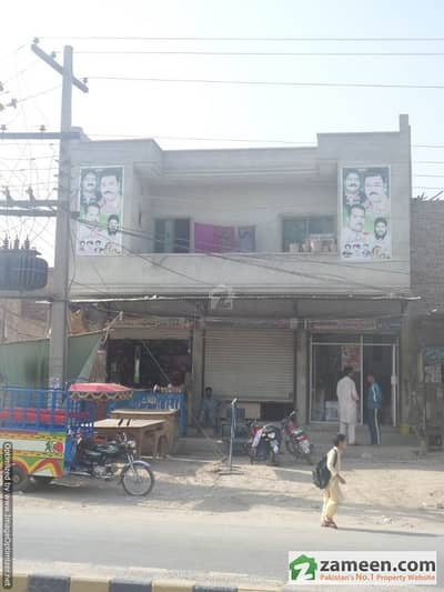 Double Storey Commercial House Is Available For Sale
