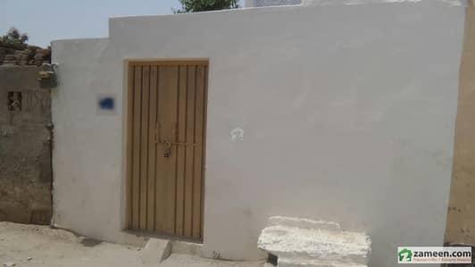 2 Marla House For Sale
