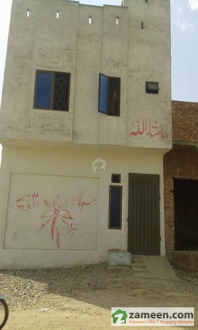 House Available for Sale in Makkah Town Sahiwal