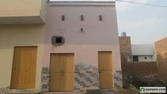 2. 5 Marla Single Storey House