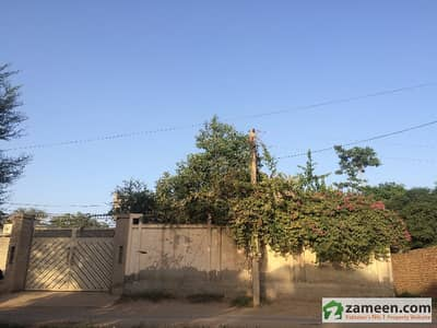Farm House With 6 Acres Of Agricultural Land For Sale