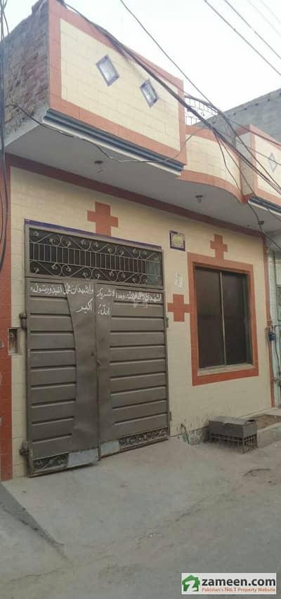 Single Storey House For Sale At Maqbool Park, Okara