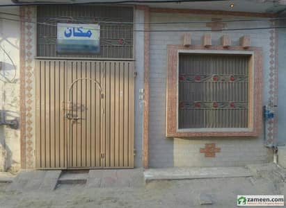 Double Story Beautiful Furnished House For Sale At Wahab Town, Okara