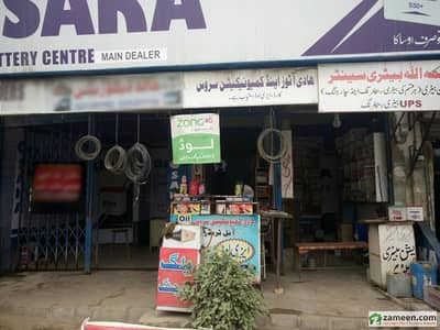 Shop For Sale With Single Story House For Sale