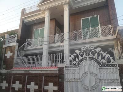 5 Bedrooms 6. 5 Marla House For Sale
