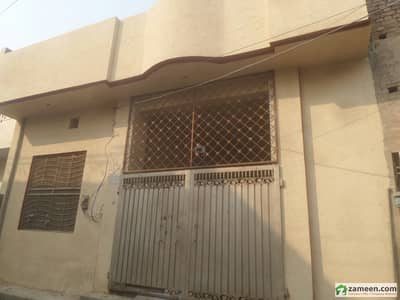 2 Bedrooms 5 Marla House For Sale