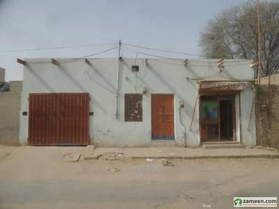 10 Marla Single Storey House For Sale