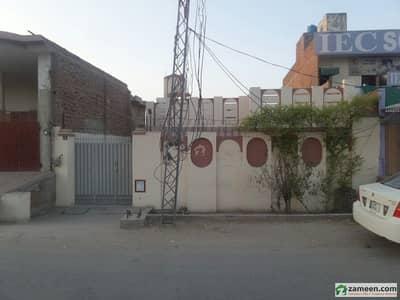 Single Storey Beautiful House For Sale At Benazir Road, Okara