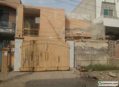 4 Bedrooms 5 Marla House For Sale