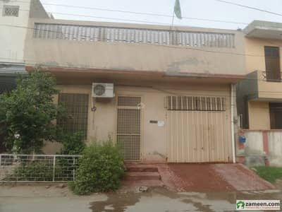 5 Bedrooms 7 Marla House For Sale