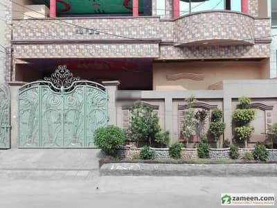 8 Marla House In Block B Al Rehman Garden 2