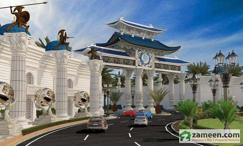 Plot File For Sale In Blue World City