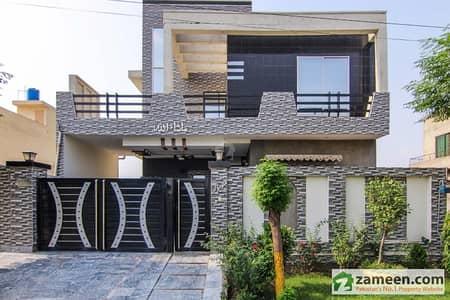 10 Marla Beautiful House For Sale In Jubilee Town