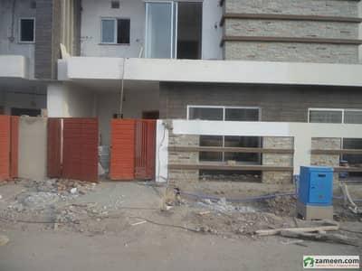 6. 25 Marla House For Sale