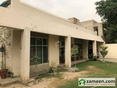 2 Kanal House For Sale In  Plot Price.