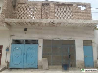 4. 5 Marla Single Storey House For Sale