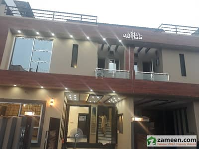 5 Marla Brand New House For Sale In Tariq Garden Near Society Gate