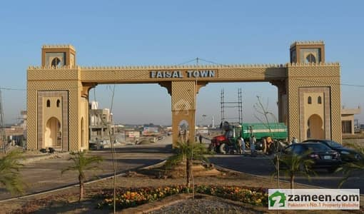 Plot For Sale     In    Faisal Town