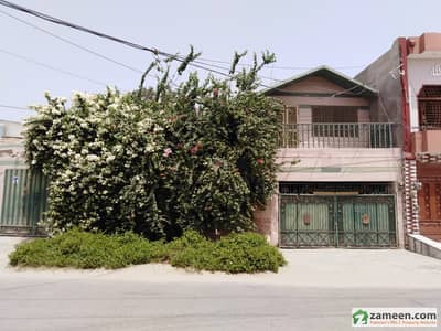 7 Marla Single Storey House For Rent