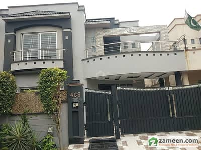 10 House For Sale In Paragon City