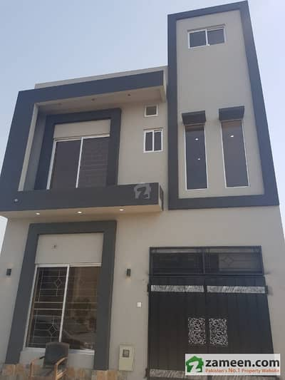 3 Marla House For Sale In Alkabir Town Lahore