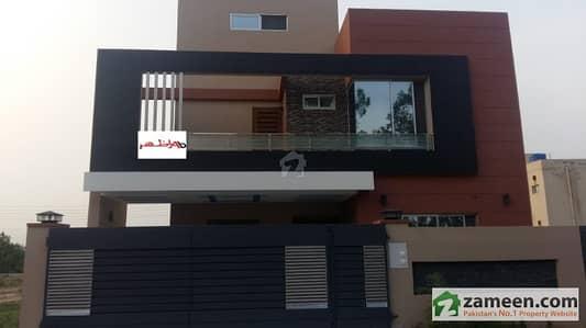 Jubilee Town Block B  10 Marla New House For Sale