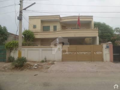 House For Rent In Satellite Town - Block C