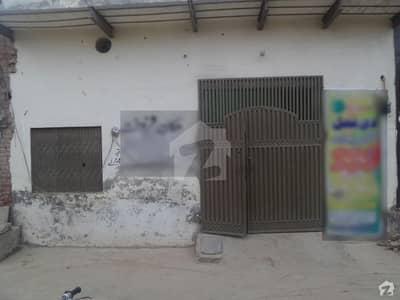 Single Storey Beautiful House For Sale At Allah Daad Colony, Okara
