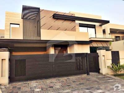 23 Marla Full Basement Modern House