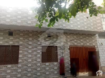 7 Marla Cheap House For Urgent Sale