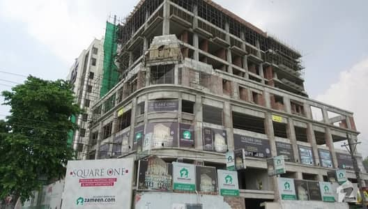 Commercial Shop For Sale On MM Alam Road
