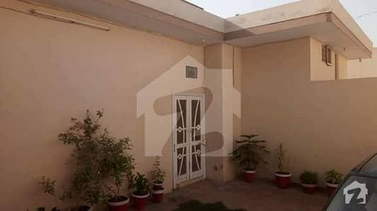 10 Marla Single Storey House For Sale