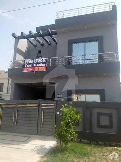 5 Marla House For Sale In Park View Villas In 90 Lac