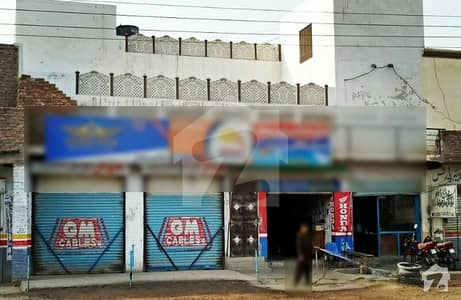 House With Shops At Bhular Market Kot Samaba Rahim Yar Khan
