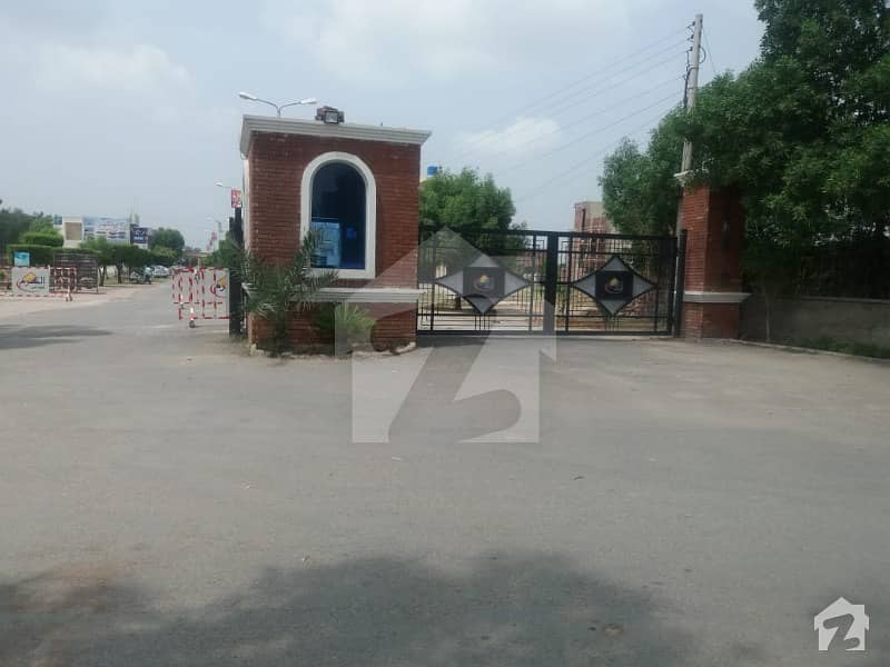 5 Marla Plot  Centrally Located 5 Marla Residential Plot File Is Up For Sale