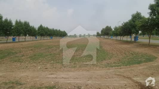 5 Marla Plot For Sale In Olc Block A Lahore