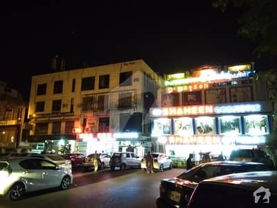 Flat For Sale In Super Market F6 Markaz Islamabad