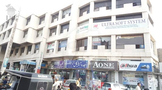 400 Sq Ft  Office For Sale In Agha Siraj Complex First Floor