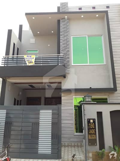 Brand New 5 Marla House For Sale In Jade Block