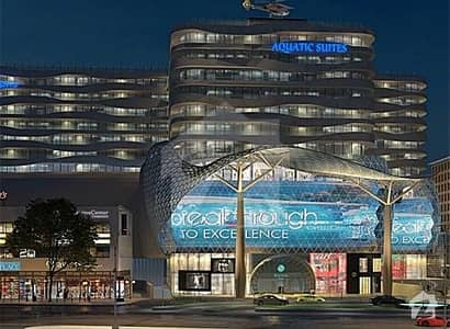 The Aquatic Mall Offices For Sale On Gt Road Islamabad