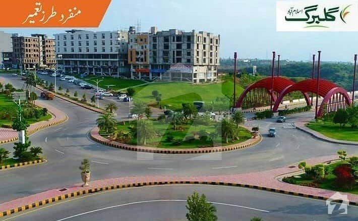 10 Kanal Forum House Plots For Sale In Gulberg Greens