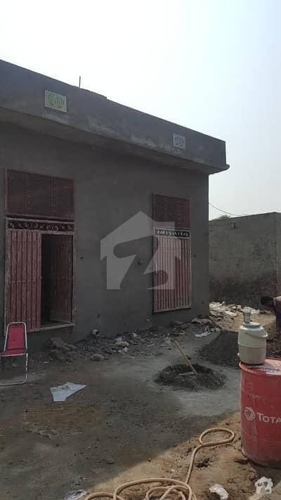 2 Marla Single Storey House In Mominpura For Sale