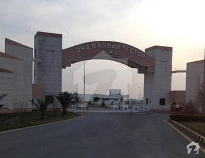 DHA Rahbar Phase 2  Four Marla Commercial Plot File For Sale