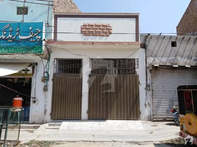 10 Marla Double Storey Commercial  House For Sale.