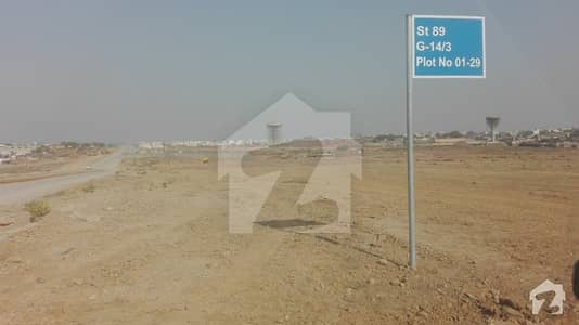 Ideally Located Plot In Sector G-14/3 Islamabad Size 40x80