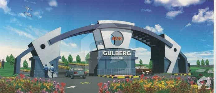 Gulberg 10 Marla Plot Available At Good Location In Block T