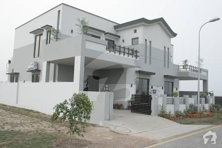 8 Marla Complete House For Sale