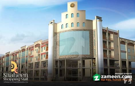 Studio Apartment For Sale In Shaheen Shopping Mall