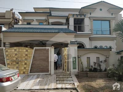 Valencia Town E Block 1 Kanal House Is Available For Sale