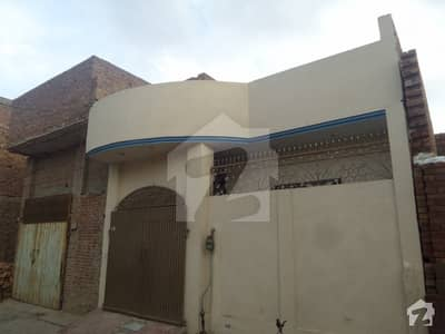 4. 5 Marla Single Storey House Available For Sale